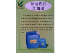 福建環保油穩定劑有效延長燃燒時間 除異味 無污染
