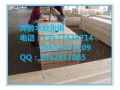 南京LVL膠合板免熏蒸托盤用楊木LVL膠合板