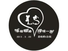 供應沈陽沈陽logo燈出售
