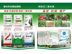 大棚专用杀虫烟剂对蓟马,斑潜蝇,螨虫特效