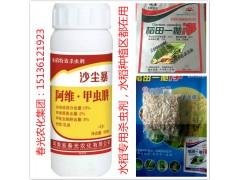 水稻特效杀虫剂,对二三化螟稻纵卷叶螟稻飞虱 特效