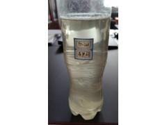 YT-201C防水泵送劑