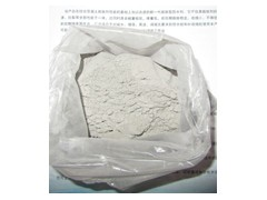 YT-203混凝土膨脹防水劑