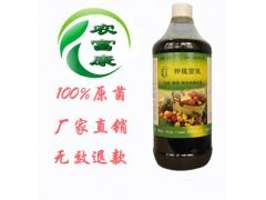 有沒有做種植菌液的代理商的,種植菌液好賣嗎