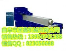 江蘇*環保再生顆粒機械/電磁加熱