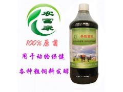 農富康飼料發酵劑發酵養豬的好處