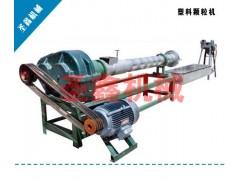 蘇州小型塑料顆粒機械/塑料制粒機規格