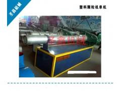 浙江機電分離塑料顆粒機+擠出機*螺桿