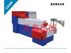 電磁加熱塑料造粒機組/一體式廢舊塑料造粒機