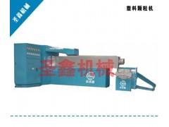 江蘇環保新型塑料造粒機+PVC電纜料造粒機