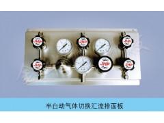 实验室气路配件