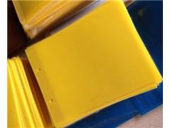供應廣東吉林拓普農林專用粘蟲板最低價格/現貨供應