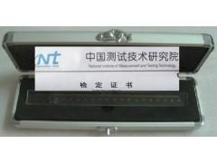 上海玻璃線紋尺100MM國標二等公司推薦昆山拓爾精密儀器