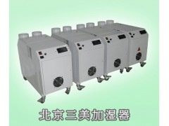 工業加濕用超聲波加濕器