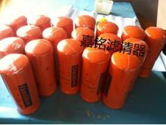 p165569唐納森液壓濾芯,廠家供應,價格合理