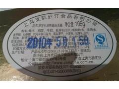 供应QS合格证不干胶标签纸