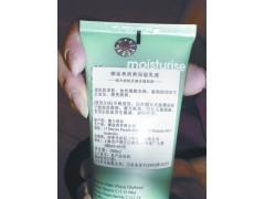 供应产品标识不干胶标签纸