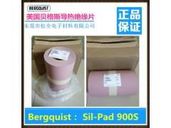 东莞代理销售美国贝格斯SP900S卷料现货