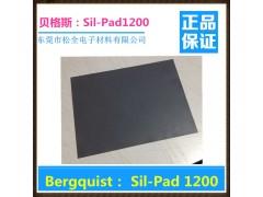 特价销售美国贝格斯SP1200导热硅胶片
