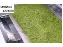 微波在茶葉加工中的應用