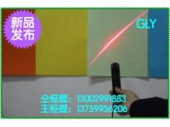 四輪定位儀專用激光器