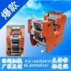 大小五组面条机小型压面机面条成型好设备