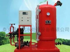 煙臺鍋爐節能的蒸汽凝結水回收裝置
