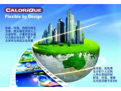 河南電熱膜_不同的建筑、一致的認同_美國凱樂瑞克