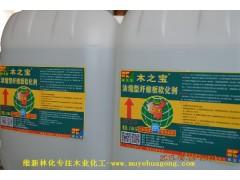 浓缩型纤维板软化剂
