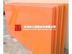 汕尾大唐電木板 汕頭絕緣板廠家電木板零售批發