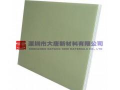 供应汕头大唐FR-4玻纤板 汕尾3240环氧板厂家直销