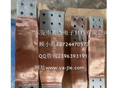 紫銅編織線軟連接規格 濰坊雅杰大電流銅軟連接專賣店
