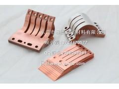 5000A銅軟連接廠家 東營疊層銅編織帶軟連接批發零售