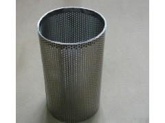 圓柱形沖孔不銹鋼濾筒