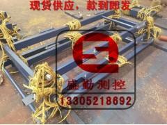 皮帶秤ICS系列電子皮帶秤