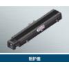 同创达TCD 供应 机械手 FF100(含护盖)