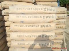新會水泥新會華潤水泥價格水泥庫