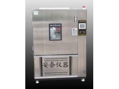 快速溫度升降試驗箱生產廠家出廠價格