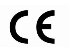 专业办收音机FCC认证,CE认证 ,CCC认证