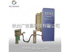 供應小型感應熔煉爐