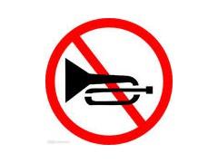 指示、禁令、警告標志牌