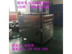 供應雙層烤魚爐子河南省廠家    雙層烤魚箱價格