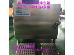 供应智能双层烤鱼设备湖北省武汉市价格   烤鱼炉子厂家