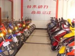 增城二手摩托车交易市场