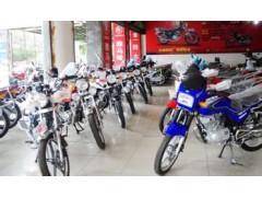 南澳县二手摩托车交易市场
