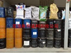 回收库存过期或剩余染料 颜料 油墨18732029968