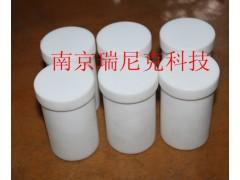 特氟龍消解瓶  消解瓶規格