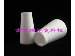 PTFE三角瓶