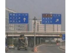 江門開平珠海道路安全指示牌價格 開平交通設施