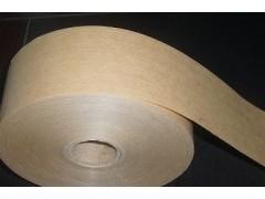 夹筋牛皮纸胶带 湿水纤维胶带